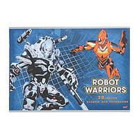 Альбом для рисования А4, 20 листов на скрепке 'Роботы-войны', бумажная обложка, блок офсет (комплект из 3 шт.)
