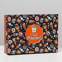Подарочная коробка сборная 'Сладости', 21 х 15 х 5,7 см (комплект из 5 шт.)