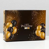 Подарочная коробка сборная 'Шарики', 21 х 15 х 5,7 см (комплект из 5 шт.)