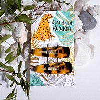 Заколки для волос на открытке 'Леопард', 6,5 х 11 см
