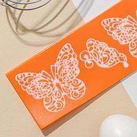 Коврик для айсинга Доляна 'Бабочки', 19x6 см, цвет МИКС (комплект из 2 шт.)
