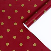Бумага упаковочная глянцевая 'Горох', песочная, 70 х 100 см, 2 листа
