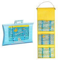 Кармашки подвесные пластиковые в подарочной упаковке 'Наш малыш', 3 отделения