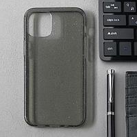 Чехол Activ SC123, для Apple iPhone 12 mini, силиконовый, чёрный