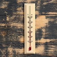 Термометр комнатный 'Уют' (от 0C +50C) 20х4.2х1.3 см