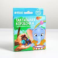 Тактильная коробочка 'Приключения в зоопарке', с растущими игрушками