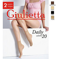 Носки женские Giulietta DAILY 20 (2 пары), цвет телесный (visone)