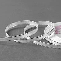Лента атласная 'Серебряные нити', 6 мм x 23 ± 1 м, цвет белый 001