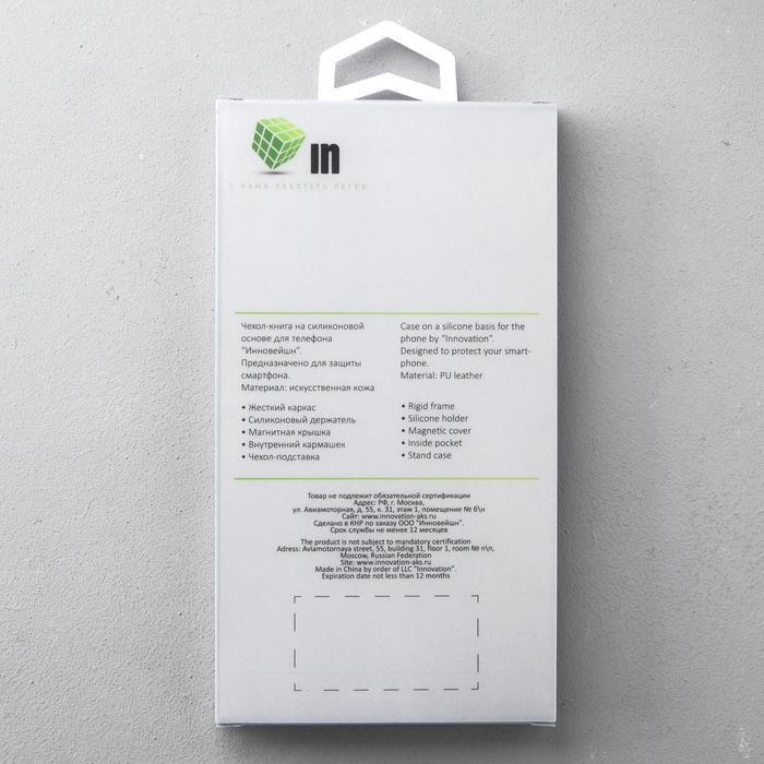 Чехол Innovation, для Huawei Mate 20, силиконовый, прозрачный - фото 5