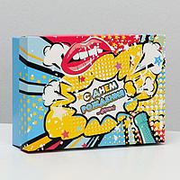 Подарочная коробка сборная 'Поп арт', 21 х 15 х 5,7 см (комплект из 5 шт.)