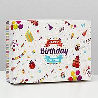 Подарочная коробка сборная 'С днем рождения', белая, 21 х 15 х 5,7 см (комплект из 5 шт.)