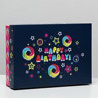 Подарочная коробка сборная 'Диско', 21 х 15 х 5,7 см (комплект из 5 шт.)