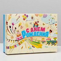 Подарочная коробка сборная 'Детская', 21 х 15 х 5,7 см (комплект из 5 шт.)