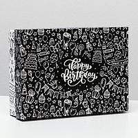 Подарочная коробка сборная 'С днем рождения', черно-белая, 21 х 15 х 5,7 см (комплект из 5 шт.)