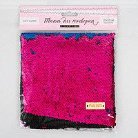 Ткань для пэчворка 'Фуксия-фиолетовая', 33 x 33 см