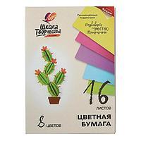 Бумага цветная А4, 16 листов 8 цветов 'Луч', офсет 70 г/м2 (комплект из 2 шт.)