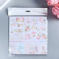 Набор бумаги для скрапбукинга 'Время для счастья' 190 г/кв.м 20 x 20 см 7 шт