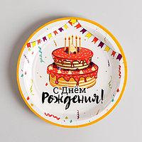 Тарелка бумажная 'Праздничный торт', 17 см, набор 6 шт.