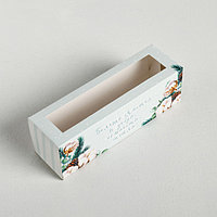 Коробочка для макарун Happy holidays, 18 x 5.5 x 5.5 см (комплект из 10 шт.)