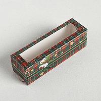 Коробочка для макарун 'Новогодний хлопок', 18 x 5.5 x 5.5 см (комплект из 10 шт.)