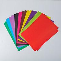 Набор цветной бумаги 'Мелованная глянцевая' 20 листов, 10 цветов,19,8х28 см (комплект из 2 шт.)
