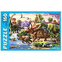 Пазл 160 элементов 'Динозавры'