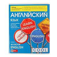 Тетрадь предметная 'The magazine', 48 листов в клетку 'Английский язык', обложка мелованный картон, глянцевая