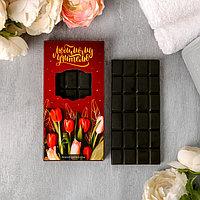 Мыло-шоколад 'Самому любимому учителю'