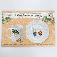 Переводки на посуду (холодная деколь) 'Снежный праздник', 21 х 14,8 см
