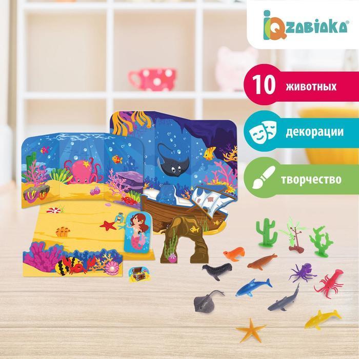 Набор животных с декорациями 'Подводный мир', 10 животных, по методике Монтессори - фото 1