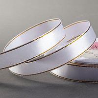 Лента атласная 'Золотые нити', 15 мм x 23 ± 1 м, цвет белый 001