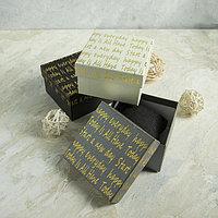 Коробочка подарочная под браслет/часы 'Курсив', 9*9 (размер полезной части 8,5х8,5см), цвет МИКС (комплект из