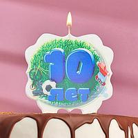 Свеча для торта цифра облако 'Юбилейная' синяя '10'
