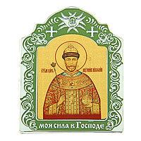 Икона Святого царя мученика Николая в киоте 'Моя сила в господе' на подставке