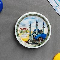 Магнит-тарелочка 'Казань'