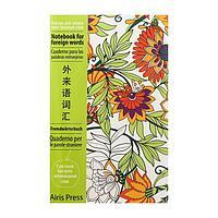Тетрадь для записи иностранных слов А6, 32 листа в клетку 'Цветочные узоры', обложка мелованный картон