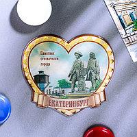 Магнит в форме сердца 'Екатеринбург. Памятник основателям города'