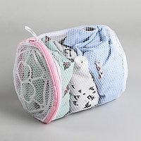 Мешок для стирки белья с диском Доляна, 15x15x19 см, крупная сетка, цвет белый