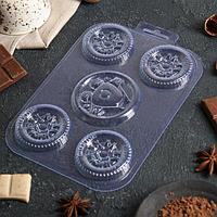 Форма для шоколада 'Набор автолюбителя'