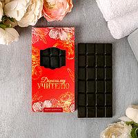 Мыло-шоколад 'Самому дорогому учителю'