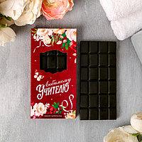 Мыло-шоколад 'Любимому учителю'