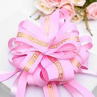 Бант-шар 6, цвет розовый (комплект из 10 шт.)