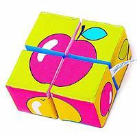 Набор мягких кубиков 'Собери картинку. Ягоды,Фрукты,Овощи'