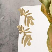 Серьги металл 'Атмосфера' пальмовый узор, цвет золото