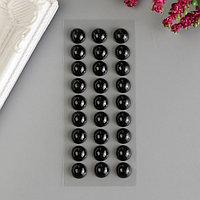 Декоративные наклейки 'Жемчуг' 1 см, 27 шт, чёрный