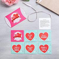 Набор для создания подарка 'Сердечки'