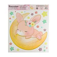 Наклейка виниловая 'Сладкие сны', интерьерная, со светящимся слоем, 30 х 35 см