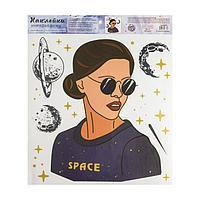 Наклейка виниловая 'Свой космос', интерьерная, со светящимся слоем, 30 х 35 см