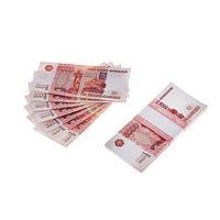 Пачка купюр 5000 рублей