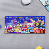Магнит 'Санкт-Петербург'